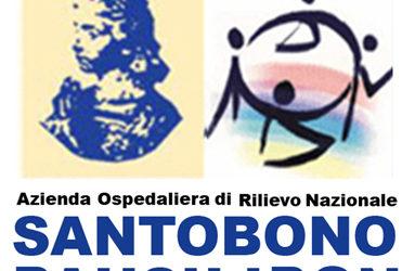 Azienda Ospedaliera di Rilievo Nazionale Santobono Pausilipon